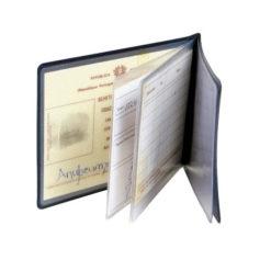 6All | Bolsa porta-documentos